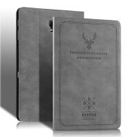 【送钢化膜】三星Tab A 10.5英寸保护套T595平板电脑皮套SM-T595保护壳休