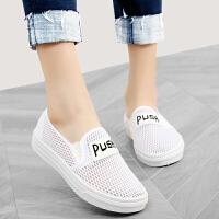 老北京布鞋女鞋夏季透气网面小白鞋平底防滑休闲鞋学生女网鞋