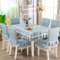 餐桌布椅套椅垫套装茶几圆桌长方形布艺餐桌椅套防滑桌罩现代简约