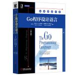 Go程序设计语言 英文版 多诺万 The Go Programming Language 谷歌的C语言编程教程 C程序