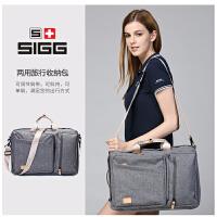 瑞士SIGG都市休闲电脑包男女士时尚户外旅行商务背包