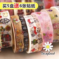 日式可爱卡通手撕和纸胶带 彩色整卷卡通DIY手帐贴纸相册手账装饰贴纸工具