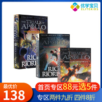 The Trials of Apollo 阿波罗的审判系列1-3册合售英文版The Burning Maze/Hidd