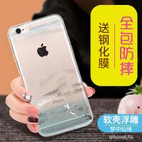 iPhone6plus苹果6splus手机壳女A1699透明A1524软壳a1586防摔外套 6/6s 梦中仙境