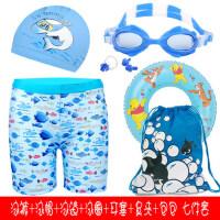 9-8岁儿童泳衣男童泳衣 小童分体泳装平角泳裤 中大童宝宝游泳衣