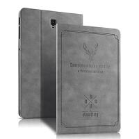 【送钢化膜】三星Galaxy Tab S4保护套10.5寸SM-T830电脑壳T835C皮套T837