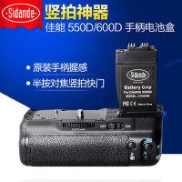 适用尼康D3100D3200D3300单反D5100D5200D5300D5500相机配件 手柄