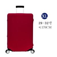 拖拉行李箱外罩行李箱套保护套旅行拉杆箱子24外罩20适用28寸25加厚30耐磨 29-32寸 酒红 XL