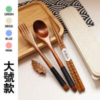 大号棕色天然实木筷子勺子叉子套装旅行学生开学木质便携餐具盒