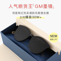 GM偏光太阳镜女 新款眼镜韩版潮街拍墨镜防紫外线