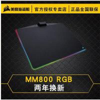 美商海盗船MM800电竞游戏LOL守望先锋RGB幻彩硬质游戏鼠标垫