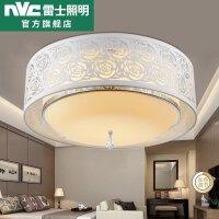 NVC 雷士照明 LED客厅卧室吸顶灯具 简约时尚圆形可调光大气温馨