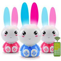 儿童大容量8G兔子早教机故事机 可充电下载遥控益智启蒙音乐mp3播放器 送婴儿新生儿宝宝男孩女孩0-3-6周岁生日六一儿童节礼物玩具