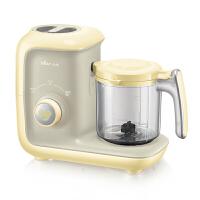 小熊(Bear)辅食机 婴儿蒸煮搅拌一体多功能 宝宝营养辅食早餐食物研磨器料理机 SJJ-D03V5