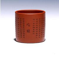 般若波罗蜜多心经紫砂杯创意书房茶水杯办公室桌面杯子茶水杯生日礼物