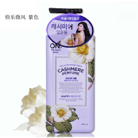 LG ON THE BODY 香水身体乳 400ml