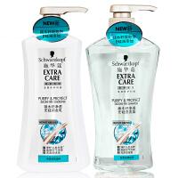 施华蔻辣木籽净透无硅洗护套装洗发水护发素600ml*2抵御污染护发