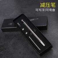 磁性减压笔多功能金属笔 磁性金属笔中性笔 美国创意减压玩具 银色减压笔