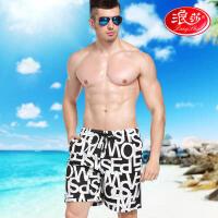 浪莎夏季男士短裤休闲运动五分裤 潮男大码家居裤宽松速干沙滩裤