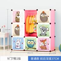 放小孩子衣服的柜子儿童组装卡通衣柜简易组合收纳柜多格宝宝衣橱抖音同款 6门以上 组装