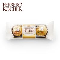 [当当自营] 费列罗 榛果威化巧克力3粒装