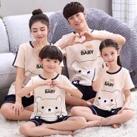 亲子睡衣夏季短袖一家三口母子睡衣卡通韩版母女装家居服套装 11053 宝宝熊【主图款】