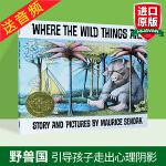 野兽出没的地方 英文原版Where the Wild Things Are 野兽国【送音频】凯迪克金奖华研儿童英语绘本