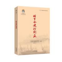 中共中央北京香山革命�v史��� �⒏锩��M行到底
