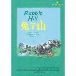 兔子山 Robert Lawson 9787532937332