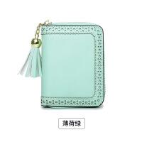 相印皮具*小卡包女式韩国可爱迷你多卡位名片夹大容量拉链卡片包