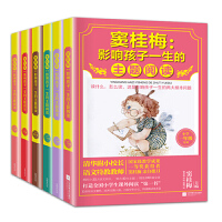 正版包邮 窦桂梅--影响孩子一生的主题阅读(1-6年级)(全6册)小学语文 课外阅读经典教辅书籍