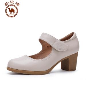 骆驼牌女鞋 春秋季女士 舒适单鞋