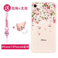 iPhone8手机壳女款挂绳 苹果8plus防摔壳 外壳 硅胶套 TPU保护壳 彩绘卡通软壳