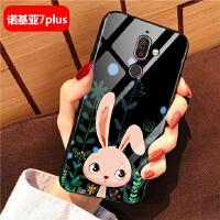 诺基亚x6 2018版手机壳玻璃女潮牌TA-1062防摔nokia x7全包诺基亚7p保
