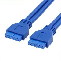 USB3.0 延�L� 20P�D接� 50CM 20P/19Pin�B接� 0.5m