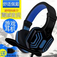 电脑耳机头戴式耳机笔记本台式电竞游戏耳机带麦克风网吧CF重低音音乐有线降噪手机耳机线