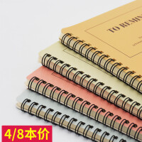 笔记本文具本子加厚线圈本练习本记事日记本笔记本子A5B5