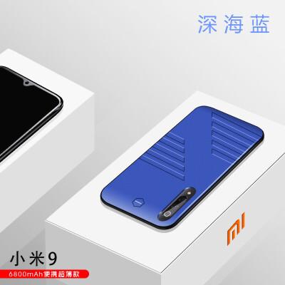 小米8背夹充电宝mix2专用电池6X小米9无线移动电源MIX3薄手机壳se