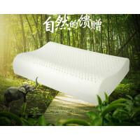 天然乳胶枕头护颈枕大平面曲线波浪枕芯 进口枕芯A品 内外套