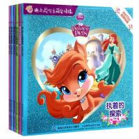 迪士尼公主萌宠情缘(套装共6册)
