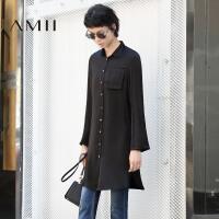 Amii[极简主义]春装新款桑蚕丝上衣中长款长袖衬衫女11682443