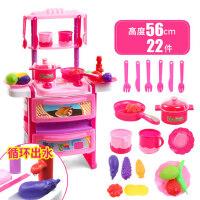 儿童过家家厨房玩具 女孩做饭煮饭 宝宝厨具餐具套装水果切切乐