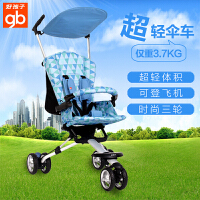 【当当自营】好孩子婴儿伞车 手推车 goodbaby超轻便折叠儿童推车童车D888系列 D888-L301BB