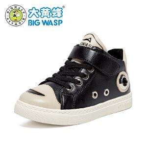 大黄蜂童鞋 2017新款冬季男童休闲鞋 中大童皮鞋二棉鞋潮6-12岁