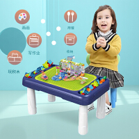 【送写字笔】多功能儿童积木桌学习桌画板餐桌 积木拼插兼容乐高男女宝宝玩具收纳拼装益智3岁以上 颜色随机
