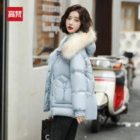 高梵短款羽绒服女2021年新款冬装时尚宽松白鸭绒真毛领小个子外套