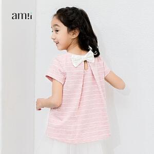 【下单立享5折】amii童装2017夏装新款女童条纹短袖T恤中大童儿童后背蝴蝶结上衣