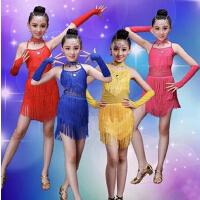 儿童演出服拉丁舞裙中小学生女孩表演服少儿表演比赛服装亮片舞蹈服