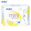 ABC迷你亲柔立围日用轻透薄棉柔表层卫生巾8片(含KMS健康配方)
