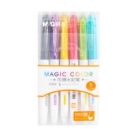 晨光单头热可擦水彩笔6/12色套装幼儿园画笔儿童涂鸦笔彩色笔